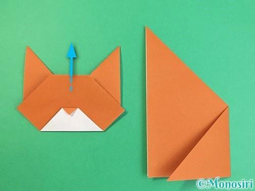 折り紙で猫の折り方手順22