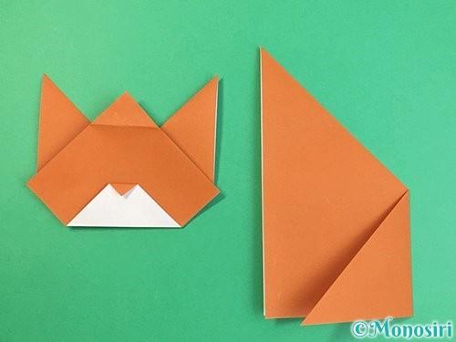折り紙で猫の折り方手順23