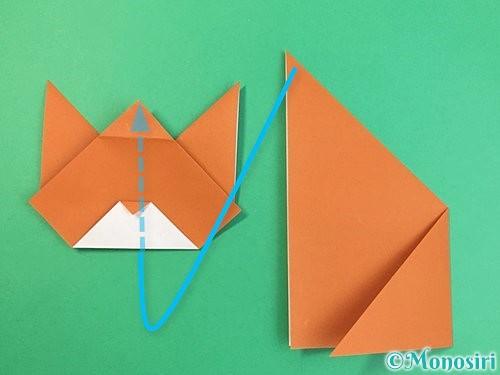 折り紙で猫の折り方手順24