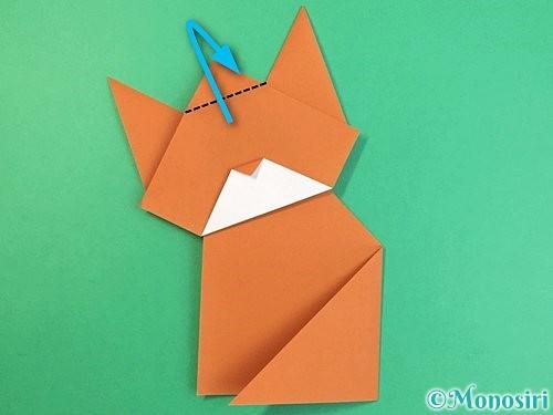 折り紙で猫の折り方手順27