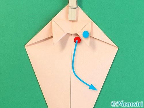折り紙で立体的な猫の折り方手順40