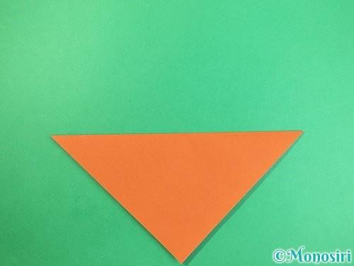折り紙で犬の折り方手順2