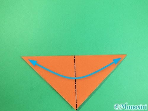 折り紙で犬の折り方手順3