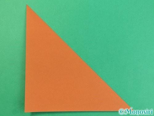 折り紙で犬の折り方手順11