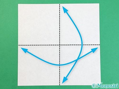 折り紙で立体的な犬の折り方手順1