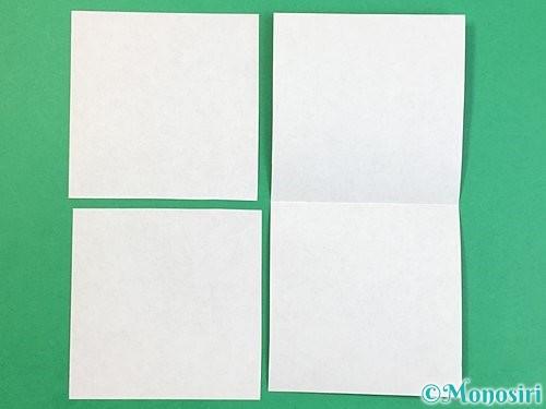 折り紙で立体的な犬の折り方手順3