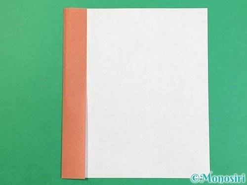 折り紙で立体的な犬の折り方手順5