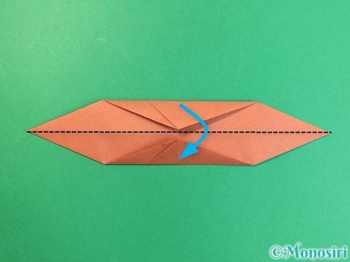 折り紙で立体的な犬の折り方手順63