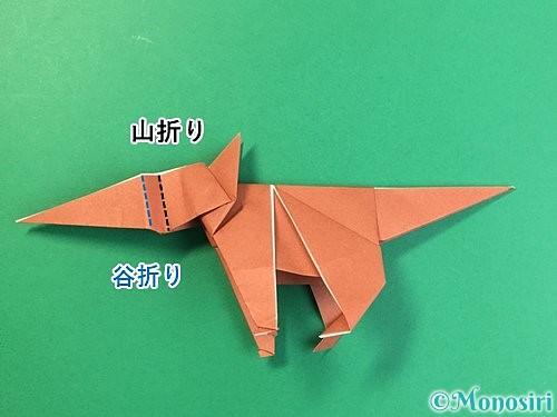 折り紙で立体的な犬の折り方手順87