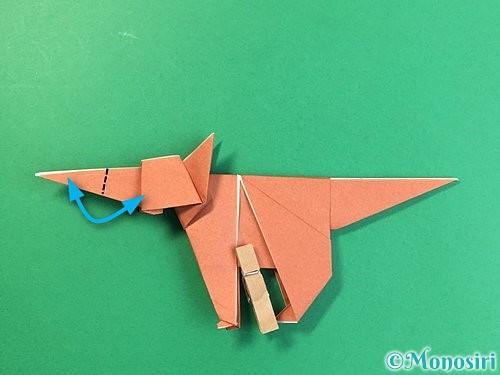 折り紙で立体的な犬の折り方手順92