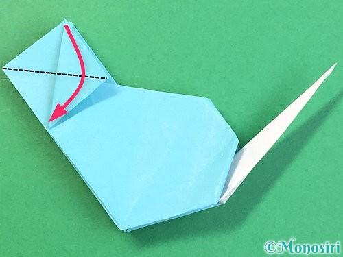 折り紙で立体的なネズミの折り方手順77