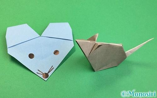 折り紙で折ったネズミ
