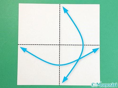 折り紙で立体的な牛の折り方手順1