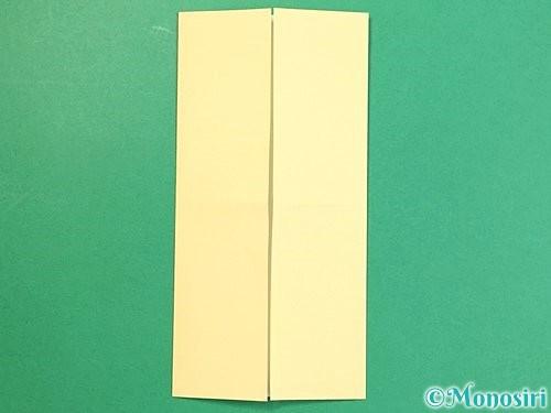 折り紙で立体的な牛の折り方手順4