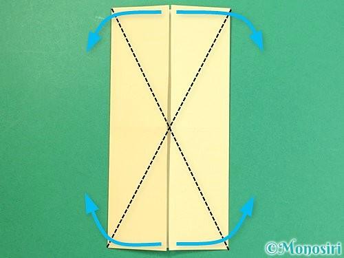 折り紙で立体的な牛の折り方手順5