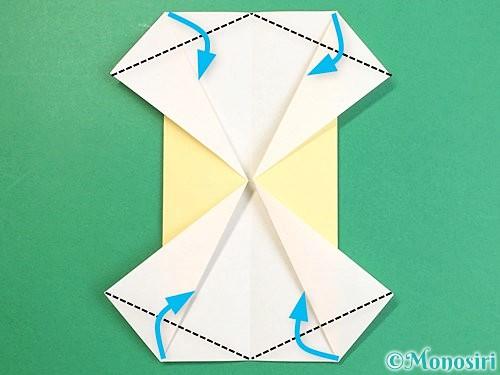 折り紙で立体的な牛の折り方手順7