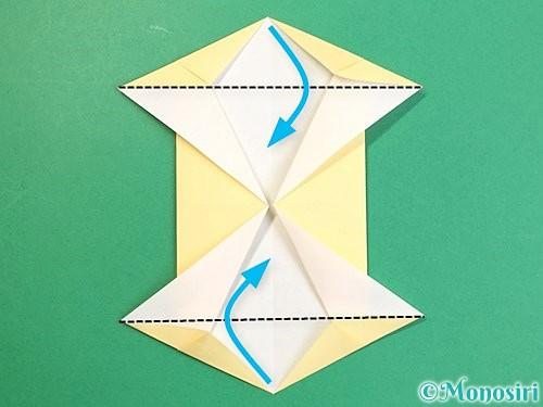 折り紙で立体的な牛の折り方手順9