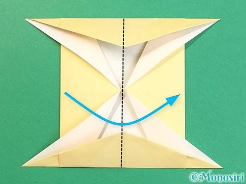 折り紙で立体的な牛の折り方手順11
