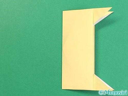 折り紙で立体的な牛の折り方手順12