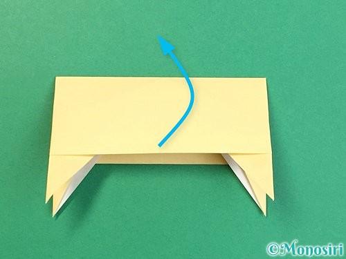 折り紙で立体的な牛の折り方手順13