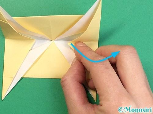 折り紙で立体的な牛の折り方手順14