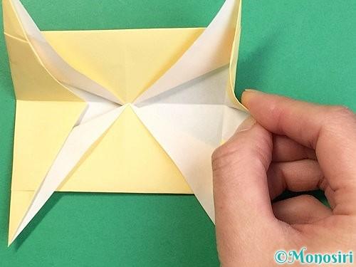 折り紙で立体的な牛の折り方手順15