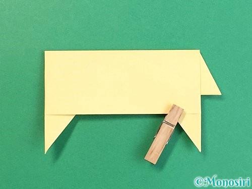 折り紙で立体的な牛の折り方手順16