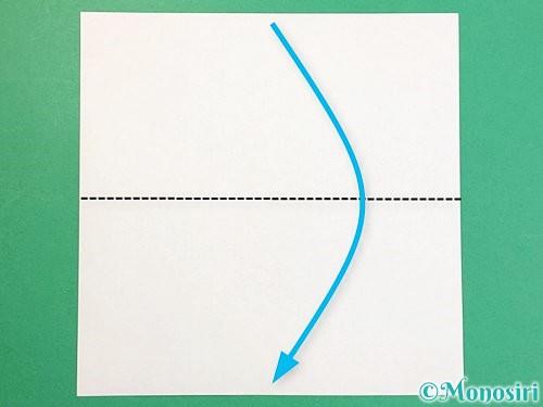 折り紙で立体的な牛の折り方手順20
