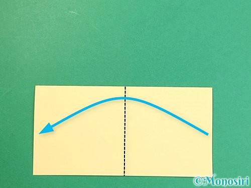 折り紙で立体的な牛の折り方手順22