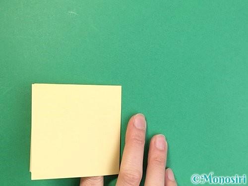 折り紙で立体的な牛の折り方手順24
