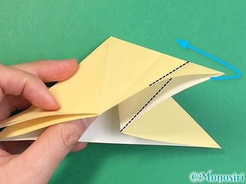 折り紙で立体的な牛の折り方手順34
