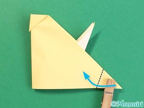 折り紙で立体的な牛の折り方手順45