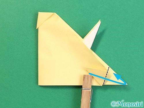 折り紙で立体的な牛の折り方手順47