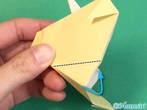 折り紙で立体的な牛の折り方手順51