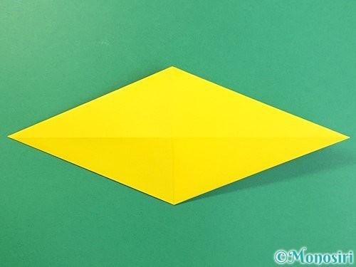 折り紙で立体的な虎の折り方手順14
