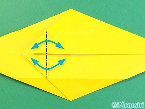 折り紙で立体的な虎の折り方手順18