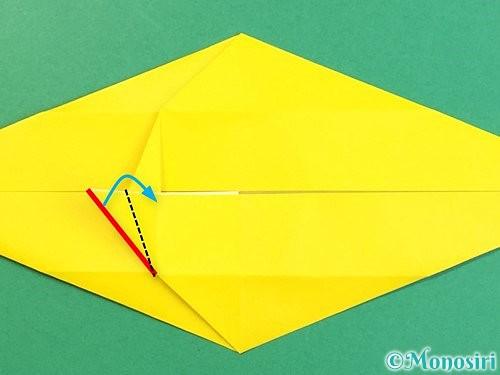 折り紙で立体的な虎の折り方手順22