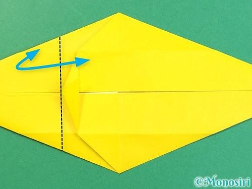 折り紙で立体的な虎の折り方手順24