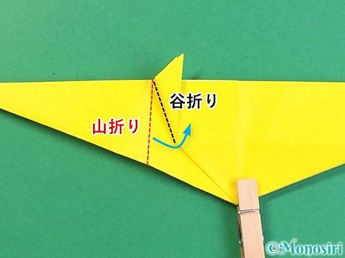折り紙で立体的な虎の折り方手順33
