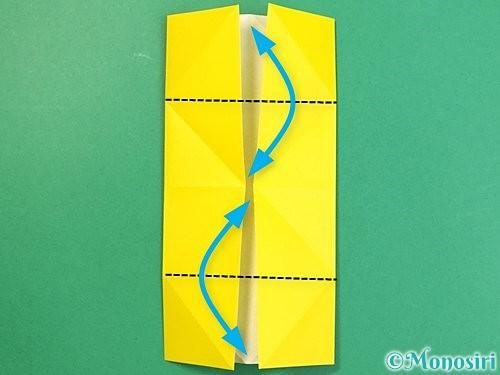 折り紙で立体的な虎の折り方手順63