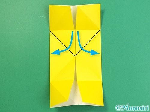 折り紙で立体的な虎の折り方手順65