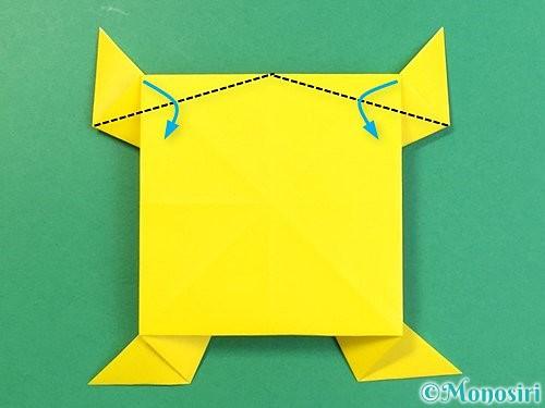 折り紙で立体的な虎の折り方手順75