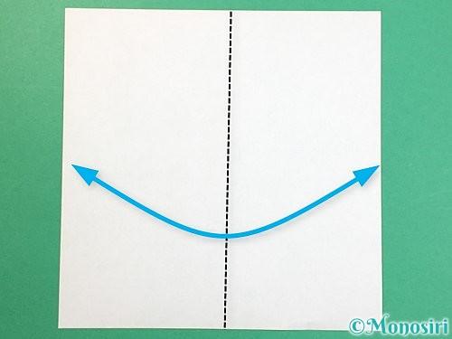 折り紙で龍の折り方手順1