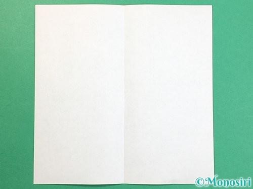 折り紙で龍の折り方手順2