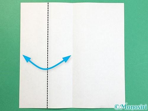 折り紙で龍の折り方手順3