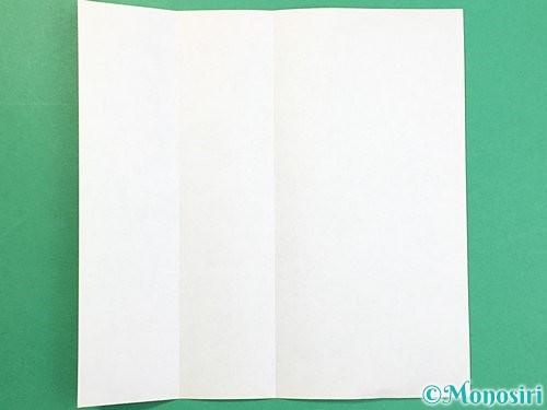 折り紙で龍の折り方手順4