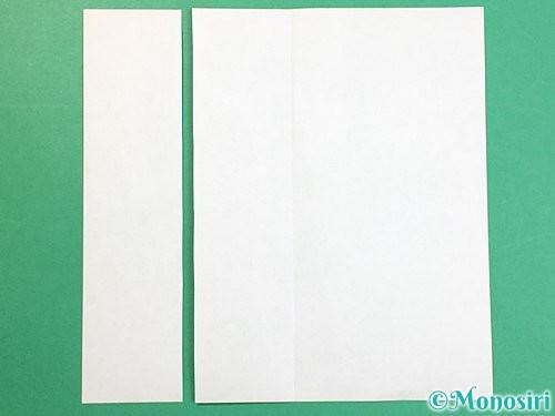折り紙で龍の折り方手順5