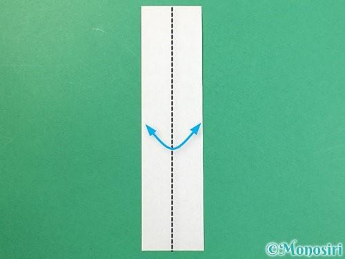 折り紙で龍の折り方手順6