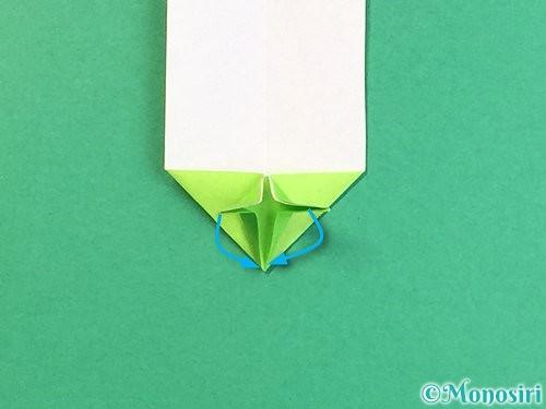 折り紙で龍の折り方手順24