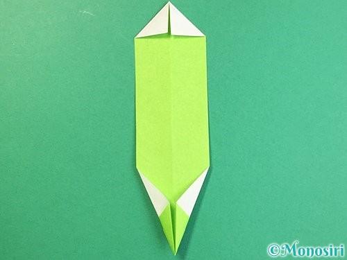 折り紙で龍の折り方手順30
